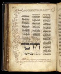 Franco-German Pentateuch, 13th-14th century. Page with elaborate micrography, beginning Va-Yedaber